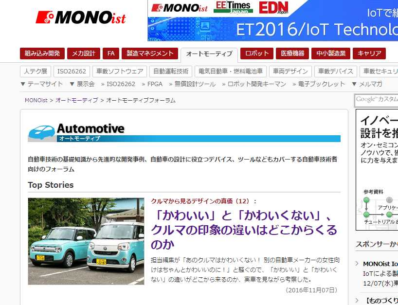 1611_movecanbus_kiji